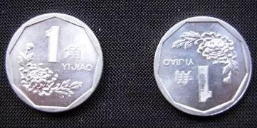 硬币制作的硬币戒指