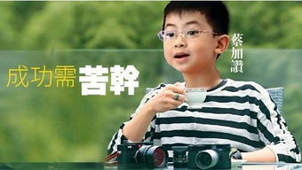 TVB新剧被轮奸学生妹 专用变态恶霸 可怜小凯博等等茄哩啡受到网民激赞