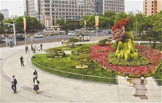 北京 提升工程园林绿化景观 喜迎 一带一路 论坛
