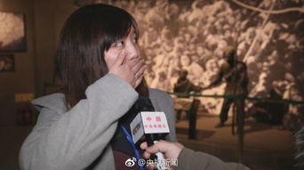 面对日军侵华铁证 日本女学生流下眼泪