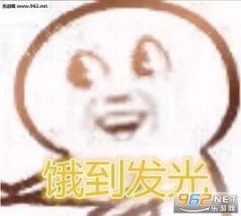 怎样给QQ表情添加图片、导入QQ表情包【组图】