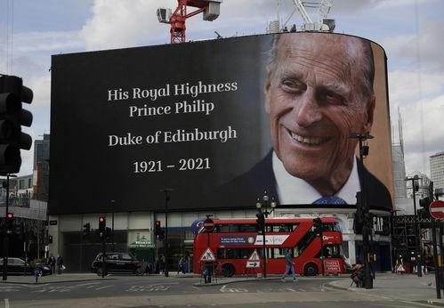 英国将不为菲利普亲王举行国葬,纹章院符合惯例,也是他的遗愿