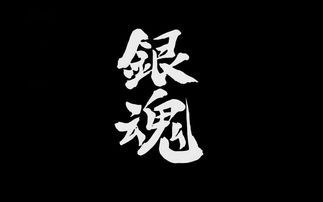 yinhun語錄