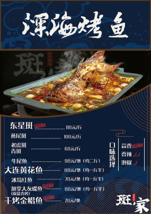 vivo X9 Plus 玩王者荣耀触屏乱跳怎么办?