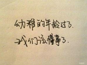 人生感悟,经典句子01