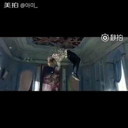 防弹少年团 防弹少年团Wings 血汗泪 MV预告 金泰亨 cheongin的美拍