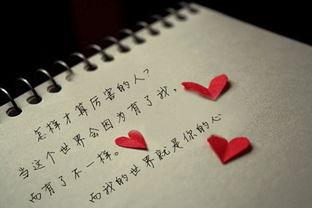 恋爱中怎么表达我爱你