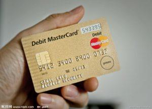 信用卡盗用(信用卡的危害)_1679人推荐