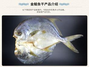 青岛旅游不容错过的美食小吃之旅