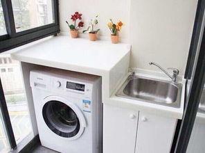 洗衣机放厨房阳台风水好不好