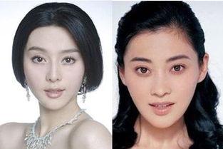 梅婷vs范爷