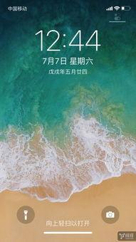 7无指纹改x的手势插件 iPhone 7 综合讨论区 威锋论坛 威锋网