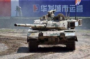 vt4坦克