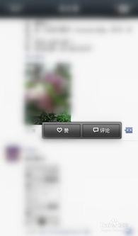 微信朋友圈怎么转发链接 图片 文字及视频教程汇总