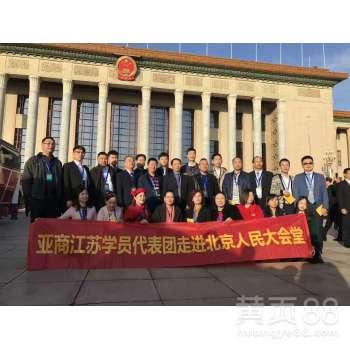 哪些大学在深圳有在职mba 成人高考