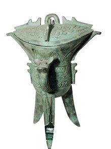 爵古代饮酒容器