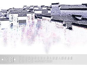新中式水墨徽派建筑马头墙客厅餐厅电视背景