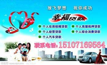 正规小额贷款网(上海小额贷款有哪些渠)
