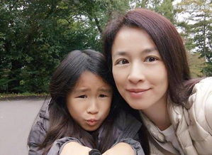 张庭和女儿.