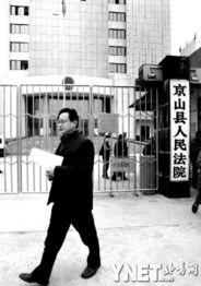 佘祥林杀妻冤案追踪:当地法院为平反积极准备———