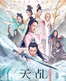 天乩之白蛇传说 是根据小说改编的吗 赵雅芝参演是真的吗