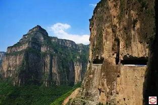 搜狐公众平台 2017年暑期自驾穿越 挂壁公路 南太行山 山里人家 通天峡二日游招募中