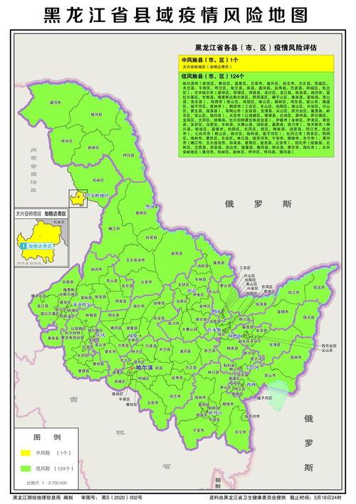 黑龙江省6个县市区下调疫情风险等级
