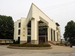 南京有哪些体育大学 自学考试