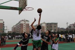 篮球运动的健身价值是