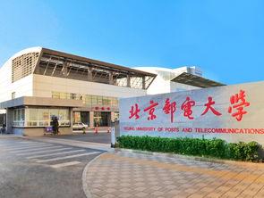 杭州远程教育报名,北理 北交大 北邮网络教育招生简章