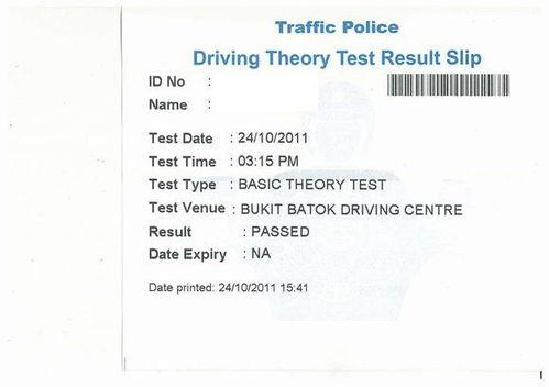 换新加坡3号驾照的理论知识