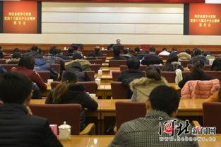 12月22日上午,全国网信系统学习贯彻党的十八届五中全会精神