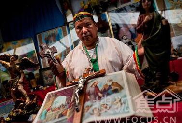 哥伦比亚神秘驱魔仪式现场 信仰恶魔的存在6572407 焦点频道