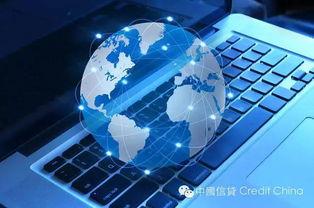中国信贷继续深化互联网金融服务