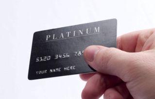 中信信用卡怎么注销(如何正确注销信用卡)