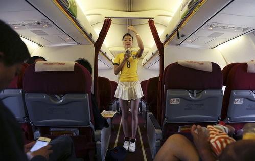 空姐化身足球宝贝服务乘客