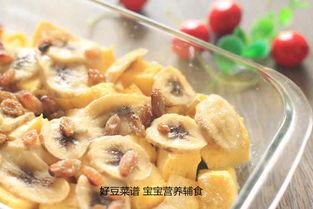 面皮香蕉的家常做法烤