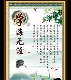 关于传统文化名言