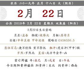二0二0农历七月十一日出生的人命运