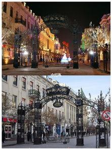 哈尔滨旅游攻略冬季