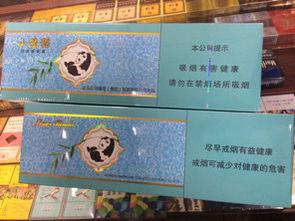 小熊猫香烟(小熊猫烟多少钱一盒/,)