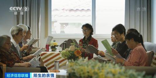 上海八旬老人将300万房产留给水果摊主,为啥