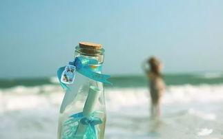 关于漂流瓶的语录
