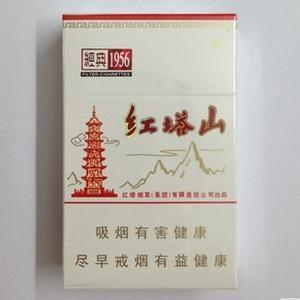 红塔山香烟图片(烟名大全比如红塔山)
