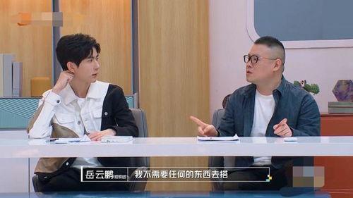 岳云鹏拒绝加偶像王菲为好友,听完他的理由,这才是理智追星