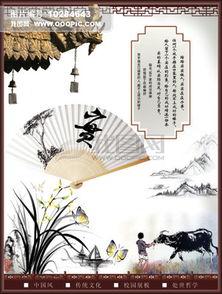 关于保留传统文化的名言