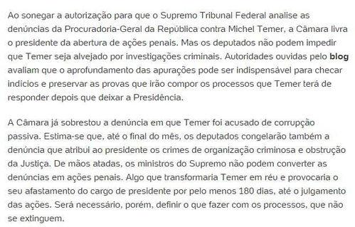 巴西总统不好当,国会出手将最高联邦法院双手捆住特梅尔才逃过一劫