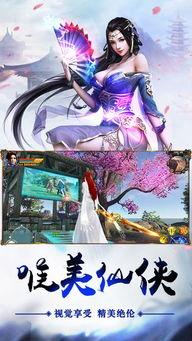 离山剑诀 唯美修仙多人团战游戏下载 离山剑诀 唯美修仙多人团战游戏 iPhone iPad版下载