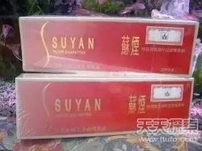 南京最贵的烟(中国最贵的香烟叫什么)