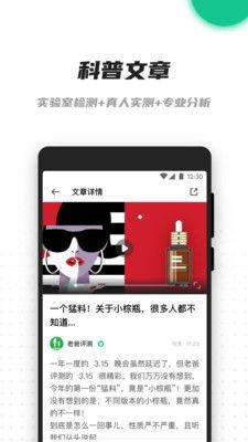 马云如何评价好省app的(好省兼职是不是真的)